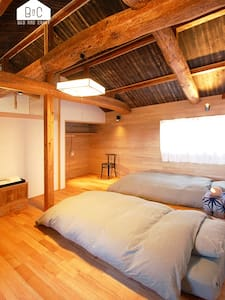 "BED AND CRAFT ""MOMO-HOUSE"" 一日一組限定 貸切 - Nanto-shi"