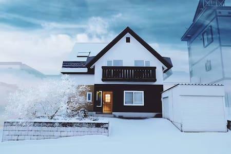 近富良野雪场,木屋别墅,独立房间,日式榻榻米#201 - Furano-shi