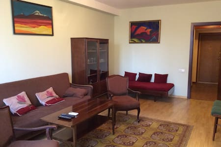 Cosy apartment in the Downtown - Yerevan - Apartment