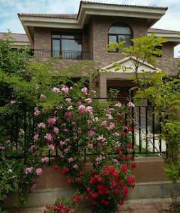 自家豪华大别墅首次出租,可旅行或办公居住兼用,来大连享受一段惬意生活吧! - Dalian Shi - Villa