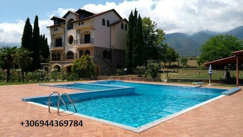 Private Villa Anna rooms