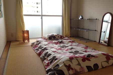 Stay at Japanese home. Cozy and clean room. - Condominium
