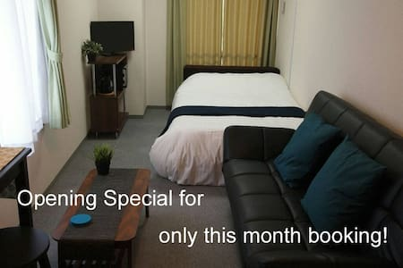 3mins walk from JR Kannai sta., confy condominium! - Naka-ku 中区 Yokohama-shi 横浜