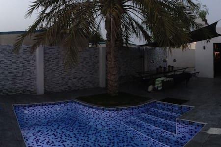 Jumeira Beach Chambre Noire - Dubai - House