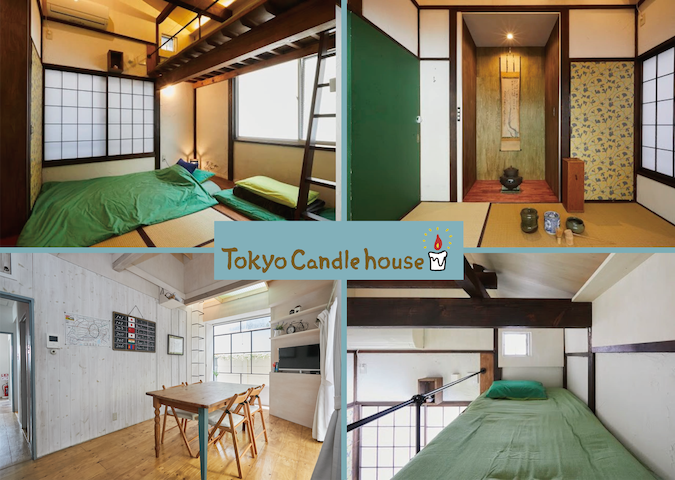 Japanese style tatami room with loft bed. Room205