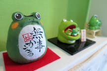 """Frogs"" in Japanese mean ""Coming home"""