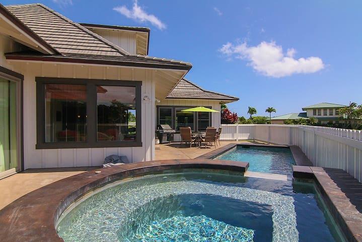 Poipu Villa: Perfect Family Vacation Home