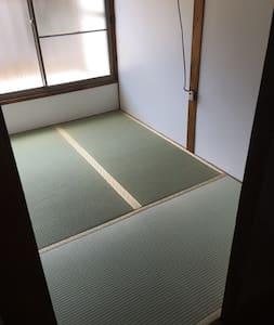 JapaneseHouse in Toyonaka - Toyonaka-shi