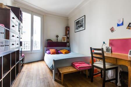 Bright Room in Friendly Flat ! - Paris