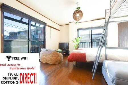 #1New!!【新宿・池袋まで10分!】30㎡のアジアンルーム最大6名収容可能(無料Wi-Fiあり) - Shinjuku-ku
