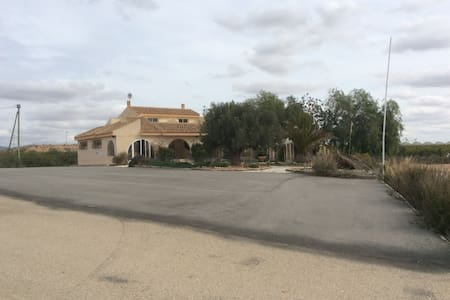 Apartment 1 on Airpark LELH with aircraft  parking - Alhama de Murcia