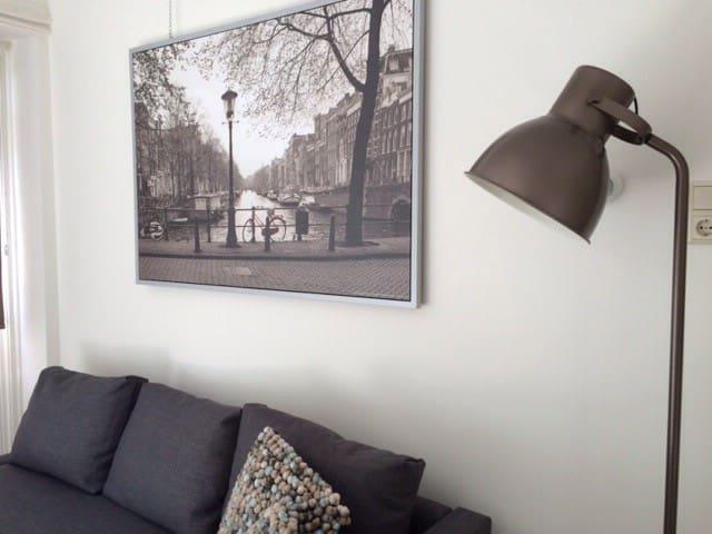 Modern apartment near AMSTERDAM - Badhoevedorp - Condomínio