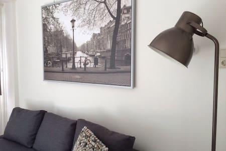 Modern apartment near AMSTERDAM - Badhoevedorp