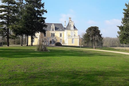 Stunning apartment  Chateau des Forges - Les Forges