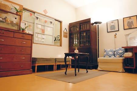 菜寮捷運2分鐘//台式老公寓//小古典房A - Sanchong District