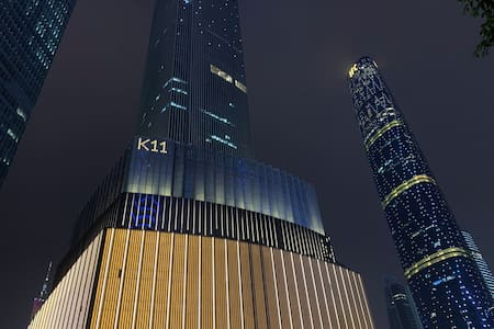 欢迎长租珠江新城兴盛路,周边500米内就是花城广场,K11、IFC、高德置地等广州地标、高端安全小区