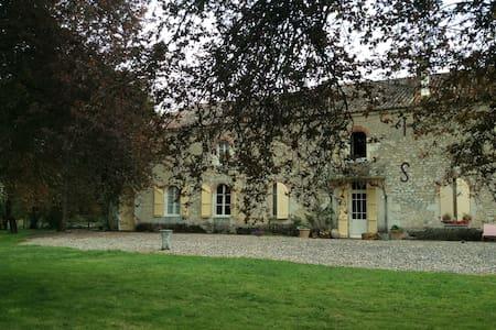 un dimanche à la campagne - Saint-Georges-du-Bois - ที่พักพร้อมอาหารเช้า
