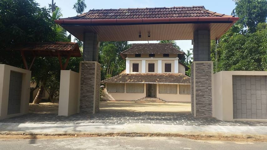 The Home - Kodungallur - Hus