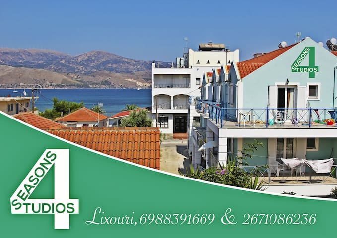 4 Seasons Studios (2nd floor - room 5) - Lixouri - Apartment