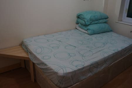 Comfy bedroom near University - Nottingham