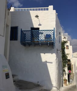 Medieval Memory House Bottom Studio - Astipalea - Apartament