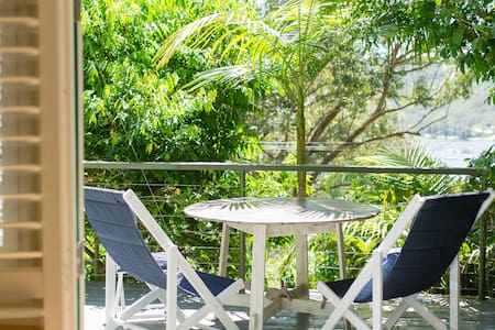 Secluded bush retreat - Hardys Bay