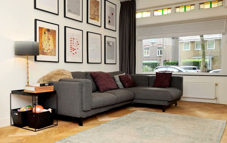Full house with garden | close to Amsterdamse Bos - Amsterdam - House