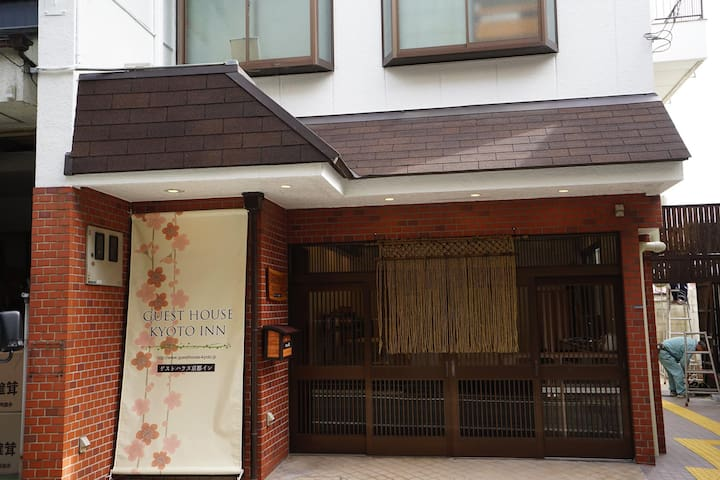 10 mins to kyoto station,6 guests private room, H - Shimogyo Ward, Kyoto - Hostel