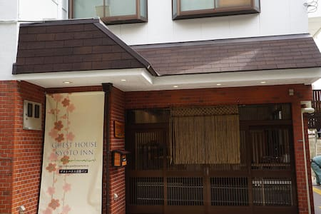 10 mins to kyoto station,6 guests private room, H - Shimogyo Ward, Kyoto - Retkeilymaja