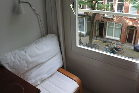 Nice room in a great neighborhood - Amsterdam - Appartamento