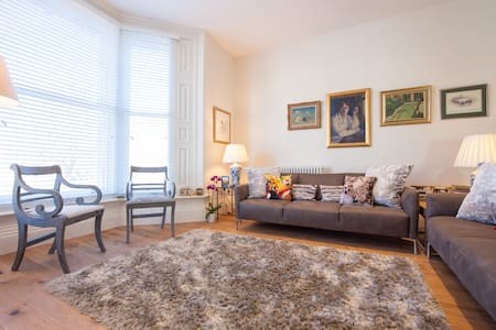 Exquisite Edwardian apartment - Leicester - Wohnung