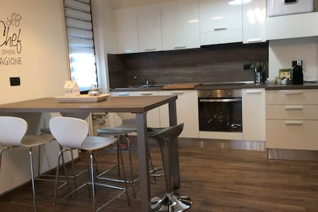 """""""La Casina"""" appartamento moderno-romantico - Sondrio - Apartment"""