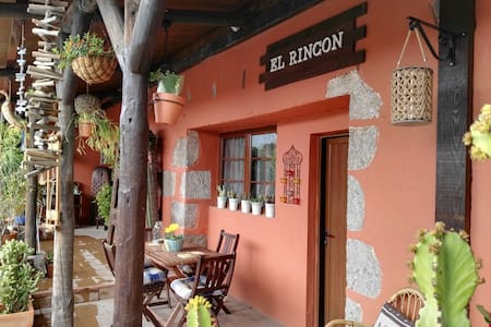 """El Rincon""  Mountains and beaches. - Valsequillo - Apartment"