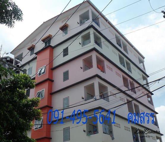 ส.ชัยเจริญทรัพย์แมนชั่น - Tambon Bang Phli Yai - Apartmen