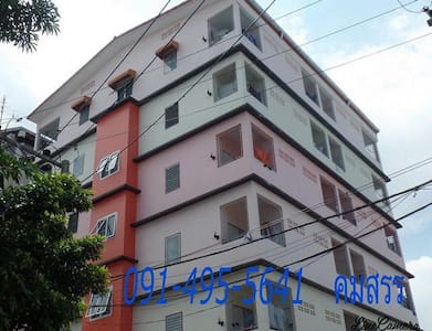 ส.ชัยเจริญทรัพย์แมนชั่น - Tambon Bang Phli Yai