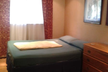 Cozy Room - Fort Lauderdale - Bed & Breakfast