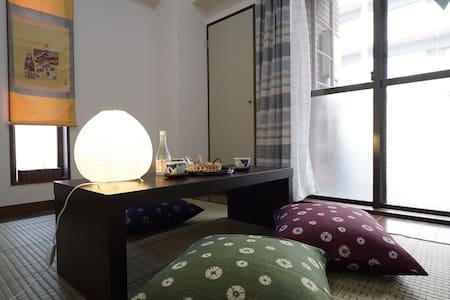 Kobe, Japanese style tatami rug private room. - Higashinada-ku, Kōbe-shi