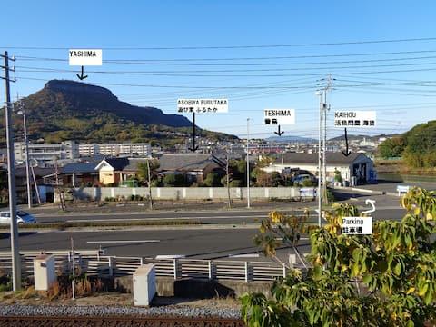 遊び家 ふるたか  (国道沿いでJRの駅前なので車が無くても移動に便利)