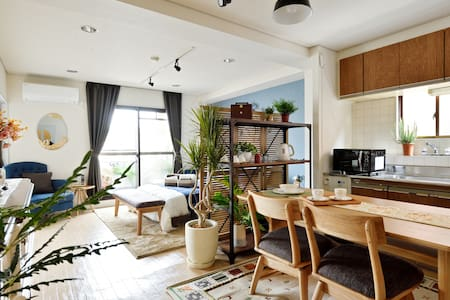 [Legally Certified] MJ Guesthouse R405 Apartment