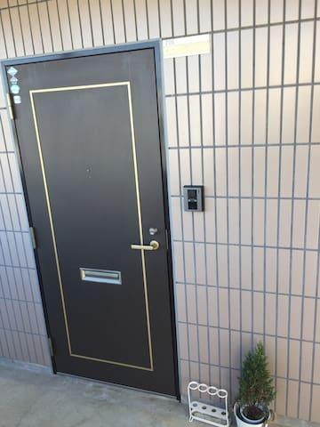 あったかい高木家 - 小田原市 - Appartement