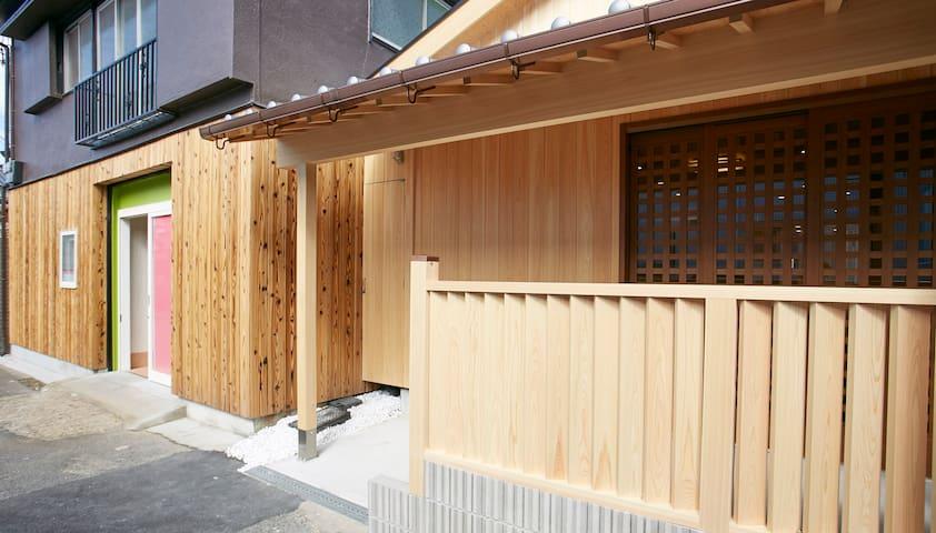 100平米超★バリアフリー(車椅子OK)★駐車場2台無料★3寝室+リビング+キッチン★Wi-Fiあり - Higashiōsaka-shi - Casa