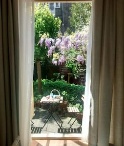 Garden View|Private Bathroom|Near City & C.Station - Rotterdam - Apartment