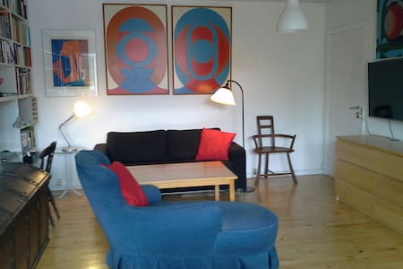 STUDIO ON THE BEST SPOT IN COPENHAGEN. - København - Apartment