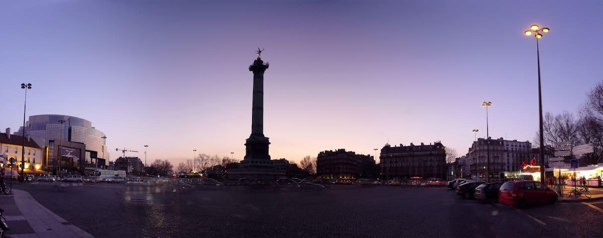 """Cosy little flat in hip """"onzième arrondissement"""" - Paryż"""