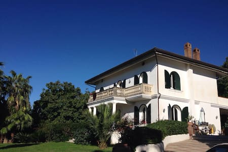 Casa relax vicinanze scavi Pompei - Vico - Hus
