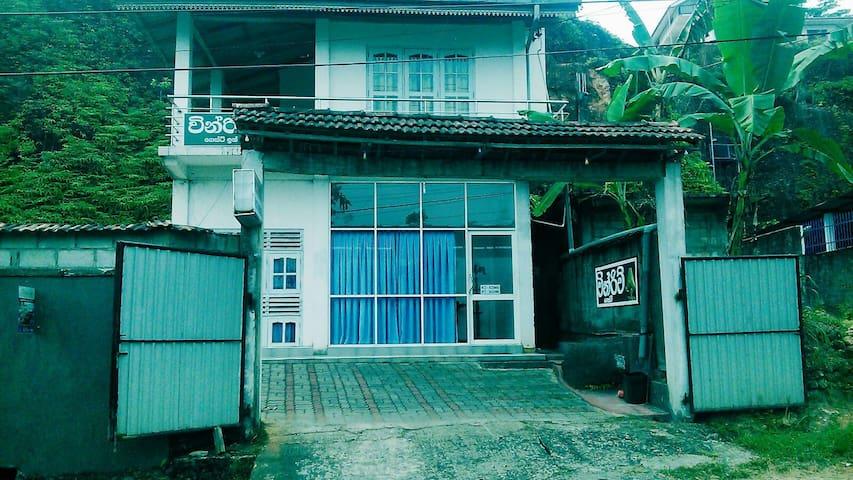 Kithulgala vinrich guest inn - Colombo - Baumhaus