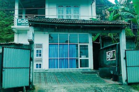Kithulgala vinrich guest inn - Colombo