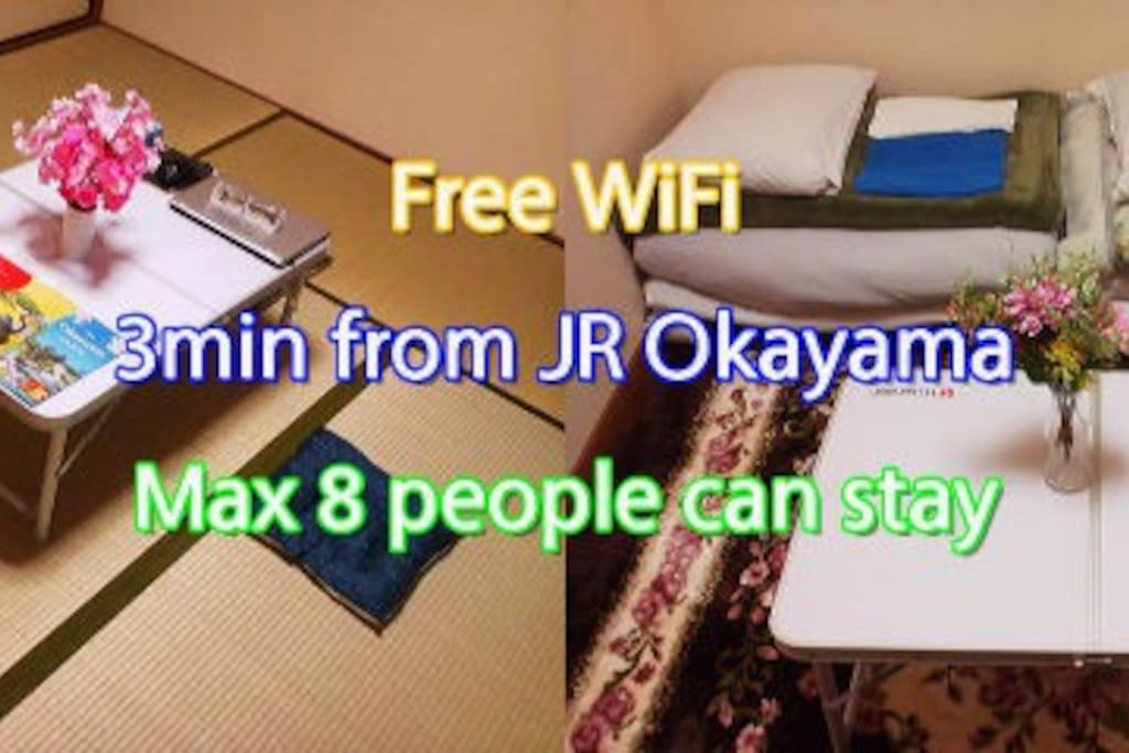 2 rooms can be used freely.