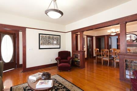 Room In Charming Craftsman Smart Home - Σαν Ντιέγκο - Σπίτι
