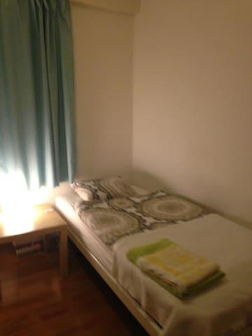 Kreis 7 - cozy quiet room in Zürich